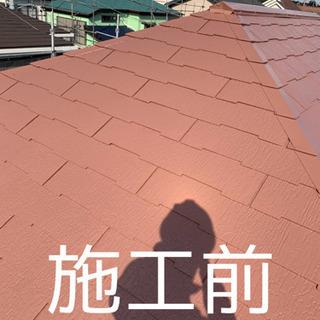 ⭐︎お家の外壁塗装工事お考えの方必見⭐︎