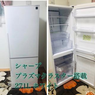 冷蔵庫 シャープ プラズマクラスター 271L