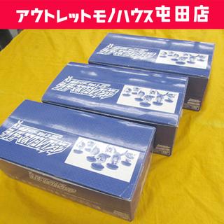 仮面ライダーvol.3 ライダーマスクコレクション 3ケース24...