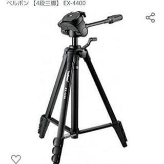 一眼レフカメラの3脚