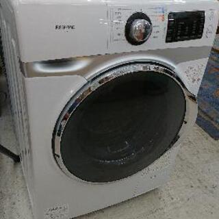 アイリスオーヤマ ドラム式洗濯機 「HD71-W/S」 (201...