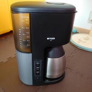 コーヒーメーカー タイガー 15年製