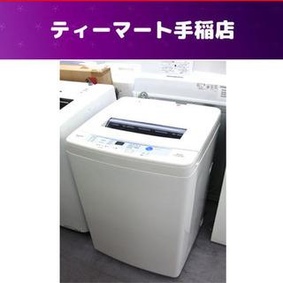 6.0㎏ 洗濯機 2017年製 アクア AQUA AQW-S60...