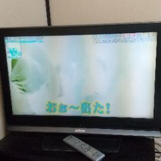 ビクター液晶テレビ LT―32LC95  2007年製ジャ…