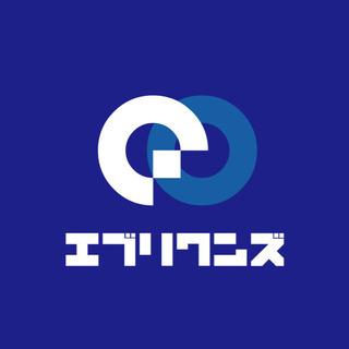 【草野球】早朝時間のオープン戦対戦チーム募集!