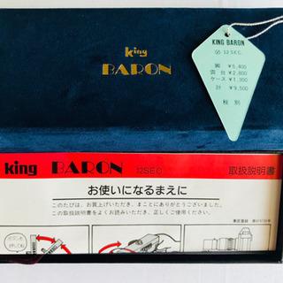 【ネット決済】新品  値下げ 三脚 king baron tri...