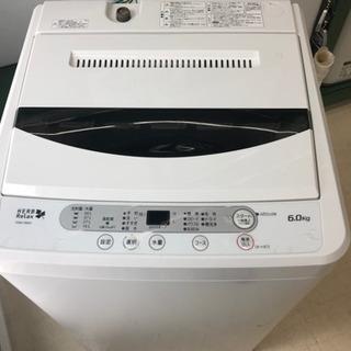 YAMADA 6.0kg 洗濯機 YWM-T60A1 2017年式