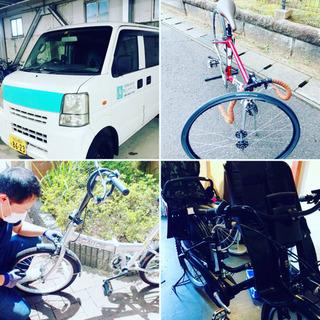 自転車出張修理 成田/公津の杜/富里/酒々井 出張無料