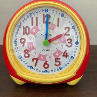 公文 アナログ時計