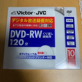 値下げ☆未使用☆DVD RW 20枚☆インクジェットプリンター☆...
