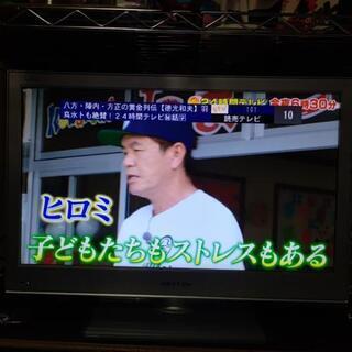 株式会社アズマ LED 液晶テレビ 22V