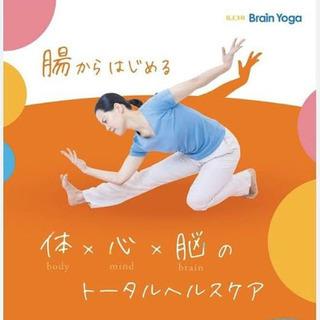 【腸から体質改善】暑さに負けない体力アップレッスン!