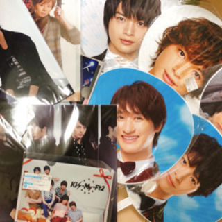 Kis-My-Ft2 グッズ大量