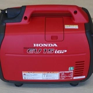展示品 ホンダ 低圧LPガス発電機 EU15iGP 150…