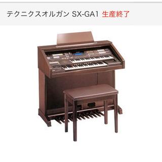 電子オルガン Technics SX-GA1