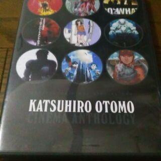大友克洋 DVD