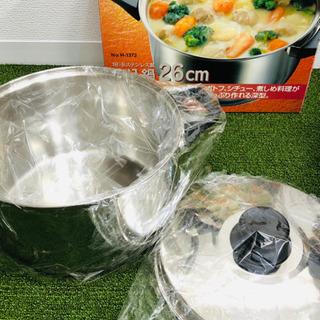 未使用◎大容量8L 26cm煮込み鍋◎両手鍋が最安値で登場♬