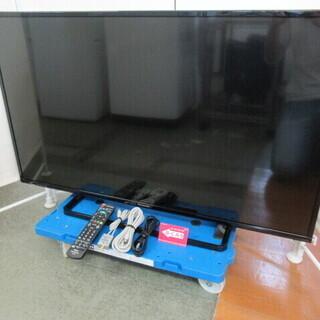 JAKN1505/液晶テレビ/43インチ/IPS/LED/メイン...