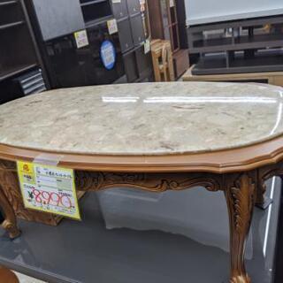 【おすすめ品】参考定価¥50,190 大理石テーブル テーブル ...