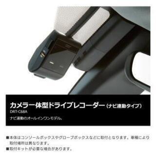 カメラ 一体型 ドライブレコーダー( ナビ 連動 タイプ ) D...