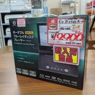 【6ヵ月保証】未使用品 参考定価¥32,780  VETRTEX...