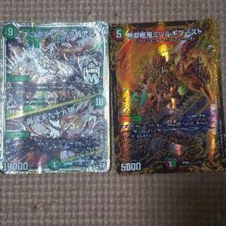 3。二枚 150円 デュエルマスターズカード