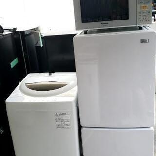 😄選べる家電3点セット😊 冷蔵庫大きめ🚚送料設置無料🚚🌈業界最安...
