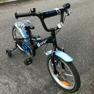 自転車お譲りします😉