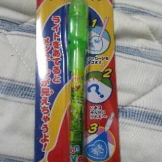 ふしぎなライトペン