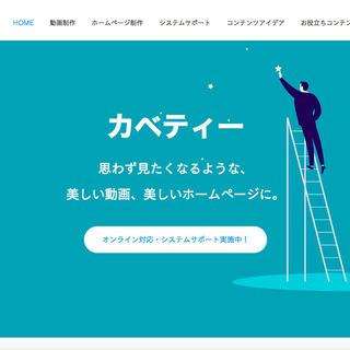 【ホームページクリエイター養成講座】デビュー支援パッケージ_新し...