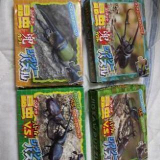 昆虫パズル 四種類