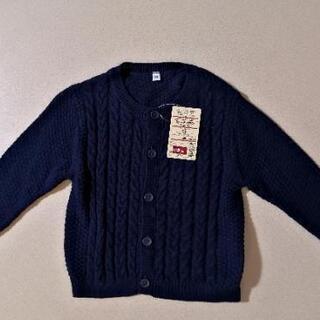 新品 無印良品 手摘み綿 ケーブル編み カーディガン ベビ…