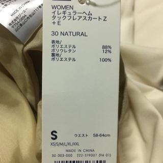 ジーユーGU/タックフレアスカート新品未使用タグ付き☆