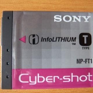 SONY サイバーショット用バッテリー NP-FT1