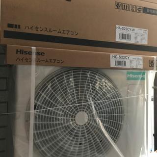 2020年 新品未使用エアコン 2.2kw クリーニング機…