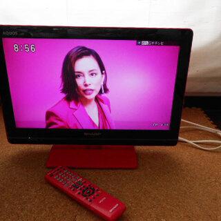 【レア品】ピンクの液晶カラーテレビ SHARP AQUOS LC...