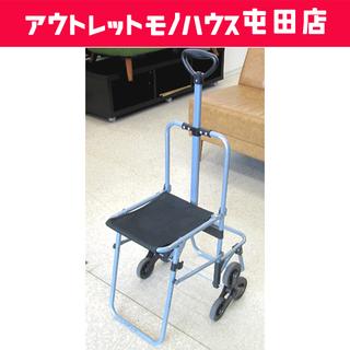►シルバーカー 椅子付き カート折り畳み ショッピングカート ☆...