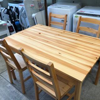 ダイニングセット 4人用 5点セット 木製 テーブル