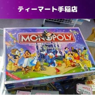 希少!モノポリー ディズニー Disney MONOPOLY ト...