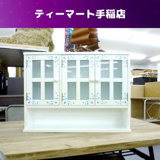 白いミニ収納棚 67.5×50cm 小物インテリア収納や玩…