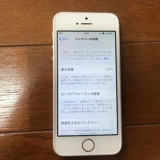 iphoneSE 32GB シルバー SIMフリー