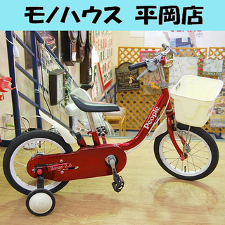 ピープル いきなり自転車 14インチ 2to6 補助輪付き 赤 ...