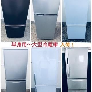 3️⃣新生活応援セット✨格安🏆生活家電一式➡️洗濯機&冷蔵庫&電...