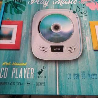 壁掛け CD プレーヤー