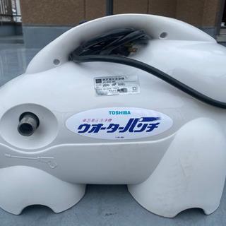 【至急】高圧洗浄機 TOSHIBA