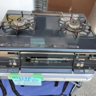 リンナイ 都市ガス用ガステーブル RT62VHT-L 2014年製