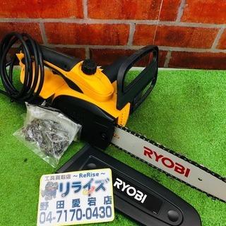 リョービ RYOBI CS-2501 電動チェーンソー【リ…