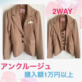 アンクルージュ 可愛いジャケット