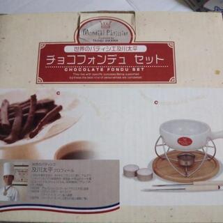 チョコフォンデュ用の鍋と用具セット