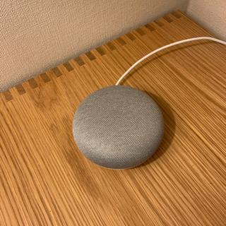 Google Nest Mini スマートスピーカー